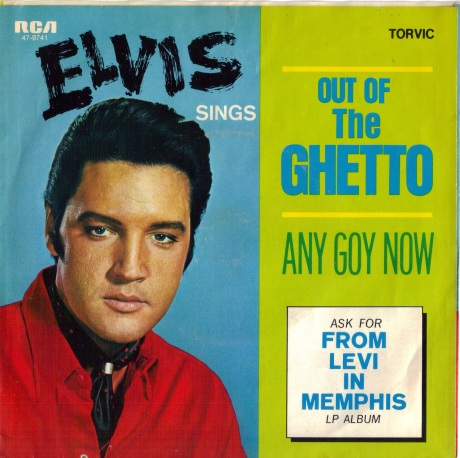 Elvis In the Ghetto